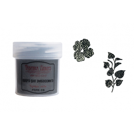 Embossing powder. Color Dark night