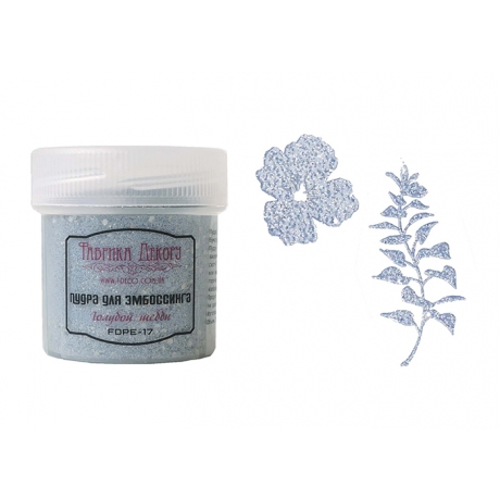 Embossing powder with glitter. Color Blue shabby