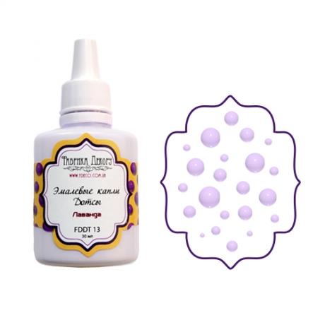 Vedelad emailtilgad (Dots). Lavendel