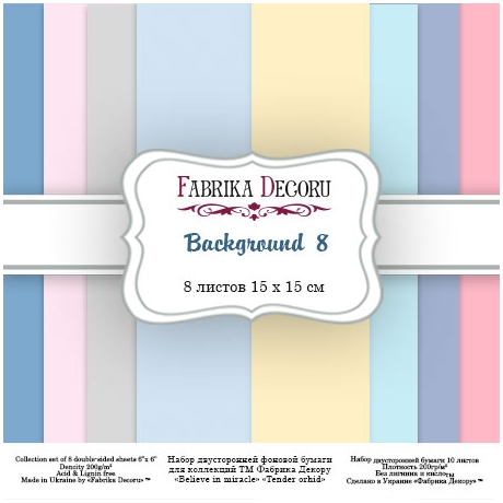"Double-sided scrapbooking paper set ""Backgrounds 8"", 6""x 6"" , Fabrika Deсoru"