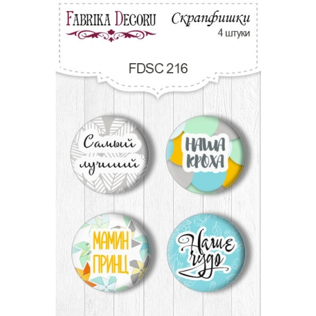 Flair buttons. Set of 4pcs #216