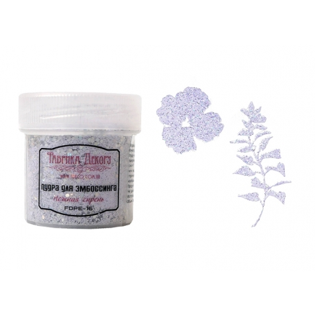 Embossing powder with glitter. Color Delicate lilac