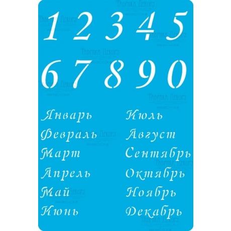 289.jpg