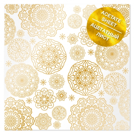 golden napkins ac.jpg