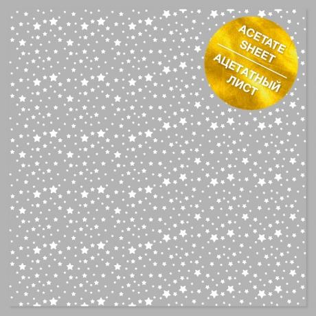 white stars.jpg