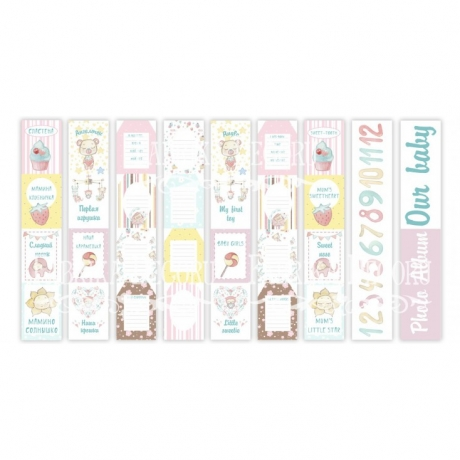 scrapbooking-paper-fabrika-decoru-sweet-baby-girl-5-stripes-pictures-for-cutting.jpg