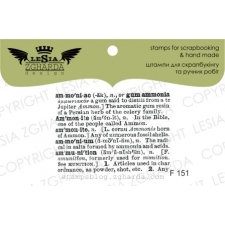 """Stamp """"Encyclopedic text - small"""""""