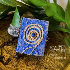 Mini book - blue