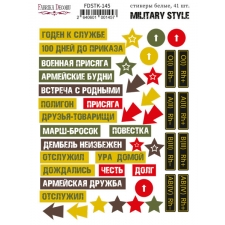 """Kit of stickers #145, """"Military Style"""""""