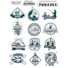 "Kit of stickers #146, ""Fishing"""