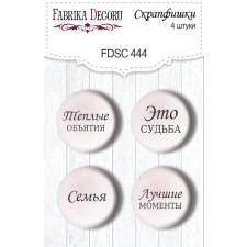 """Flair buttons. Set of 4pcs #444 """"Nostalgia"""""""