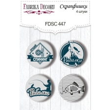 """Flair buttons. Set of 4pcs #447 """"Fishing"""""""