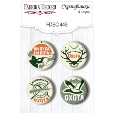 "Flair buttons. Set of 4pcs #449 ""Hunting"""