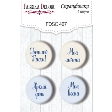 "Flair buttons. Set of 4pcs #467 ""Tender Spring"""