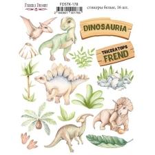 """Набор наклеек (стикеров) #178, """"Dinosauria"""""""