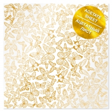 "Acetate foiled sheet ""Golden Butterflies"""