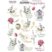 "Kit of stickers #110, ""Happy Easter"""