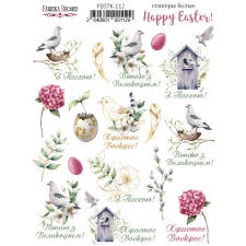 "Kit of stickers #112, ""Happy Easter"""