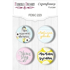 "Flair buttons. Set of 4pcs #223 ""My Tiny Sparrow Girl"""