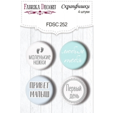 Flair buttons. Set of 4pcs #252