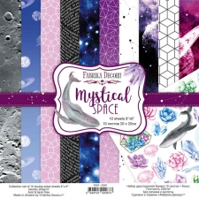 "Double-sided scrapbooking paper set ""Mystical Space"", 8""x 8"", Fabrika Decoru"