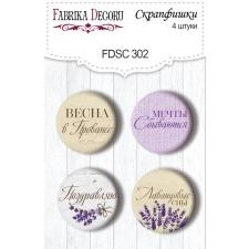 "Скрапфишки 4шт. Набор 302 ""Lavender Provence"""
