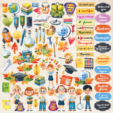 "Decorative sheet for cutting ""Back to School RUS"""