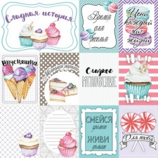 "Set of of pictures for decoration ""Candy Shop 1"""