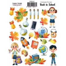 "Kit of stickers #077, ""Back to School 1"""