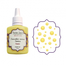 Liquid enamel dots Fabrika decoru, color Lemon