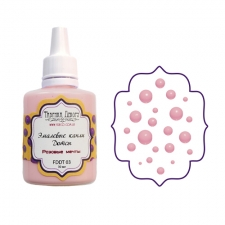 Liquid enamel dots Fabrika decoru, color Pink Dreams