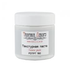 White texture paste 150ml
