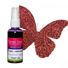 Spray chameleon. Color Imperial purple