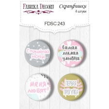 "Flair buttons. Set of 4pcs #243 ""Scandi Baby Girl"""