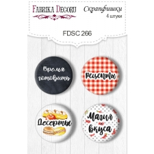 "Flair buttons. Set of 4pcs #266 ""Soul Kitchen"""