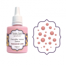 Liquid enamel dots Fabrika decoru, color English Rose