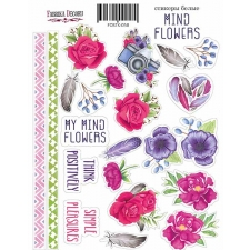 "Kit of stickers #058, ""Mind Flowers"""