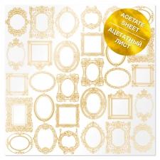 """Ацетатный лист с фольгированием """"Golden Frames"""""""