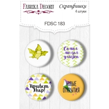 Flair buttons. Set of 4pcs #183