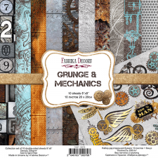 "Double-sided scrapbooking paper set ""Grunge & Mechanics"" 8""x 8"", Fabrika Decoru"