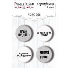 "Flair buttons. Set of 4pcs #365 ""Grunge & Mechanics"""