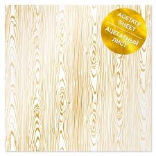 """Ацетатный лист с фольгированием """"Golden Wood Texture"""""""