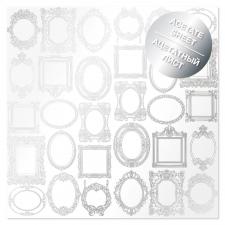 """Ацетатный лист с фольгированием """"Silver Frames"""""""