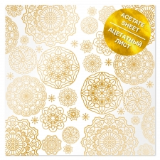"Acetate foiled sheet ""Golden Napkins"""